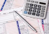 駆け込み決算/駆け込み税務調査サービスイメージ