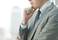 税理士選びについてイメージ
